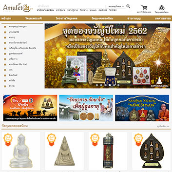 Amulet24 online shop homepage