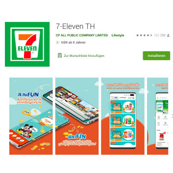 7-Eleven TH Playstore App