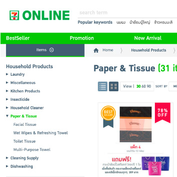 7Online: 7-Eleven webshop Thailand – category view